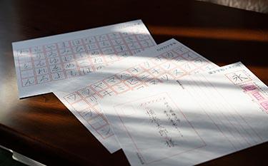 ペン習字勉強会